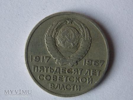 20 KOPIEJEK-1967