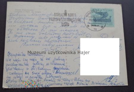 Uniechowski Antoni Łazienki - Teatr na wyspie