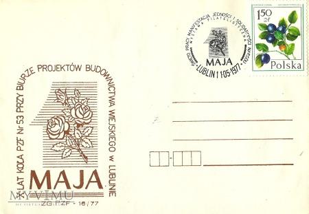 1 MAJA - Lublin 1977