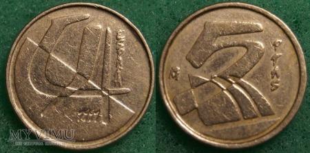 Hiszpania, 5 PTAS 1991