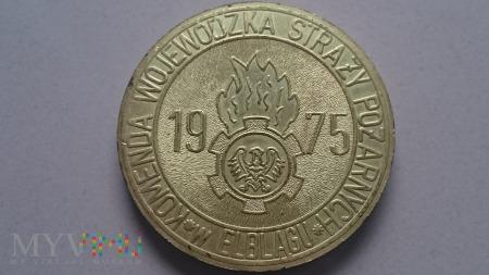 Komenda Wojewódzka Straży Pożarnej w Elblągu