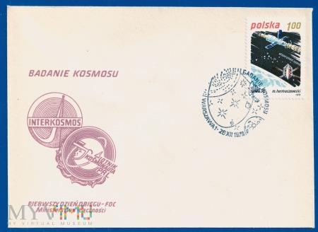 Badanie kosmosu.28.12.1979.1a