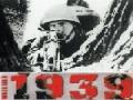 Muzeum wojny obronnej 1939 roku