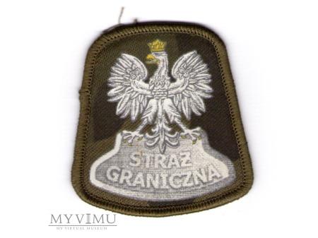 Orzełek do czapki polowej SG wz.02