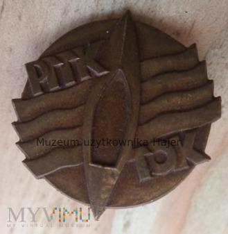 PTTK TOK Turystyczna Odznaka Kajakowa