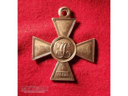 krzyż św. jerzego gieorgijewskij kriest