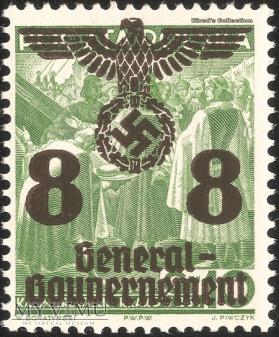 """17-21 """"20-lecie Niepodległości"""""""