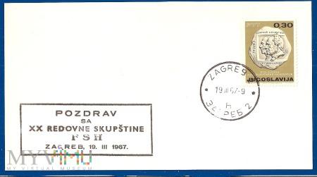 76-Specjalna pieczęć.1967
