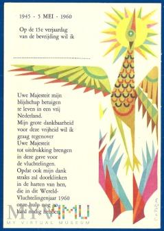 Bevrijdingskaart.1960.1a