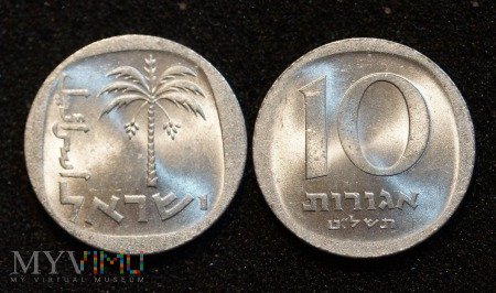 Izrael, 10 AGOROT 1979