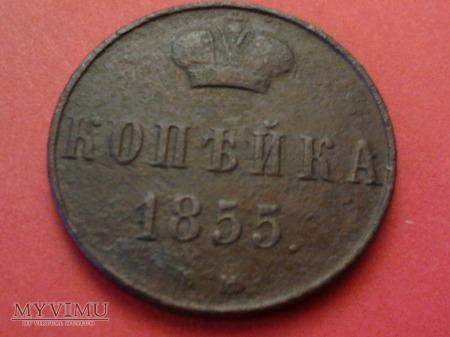 KOPIEJKI MENNICA WARSZAWSKA 1855