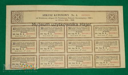 10 złotowa Państwowa Pożyczka Konwersyjna 5% 1924