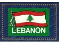 Zobacz kolekcję POCZTÓWKI Z LIBANU