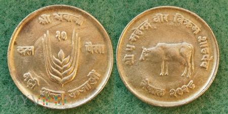 Nepal, 10 Paisa 1971