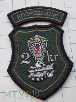 2 kompania rozpoznawcza - 2 BZ - WAŁCZ