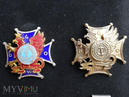 4 Batalion Obrony Wybrzeża - Lębork - bez emalii