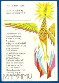 Bevrijdingskaart.1960.2a