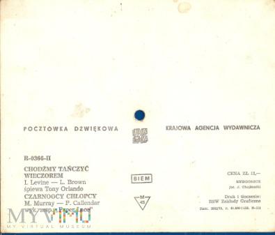 R-0366-II.Pocztówka Dzwiękowa.27a