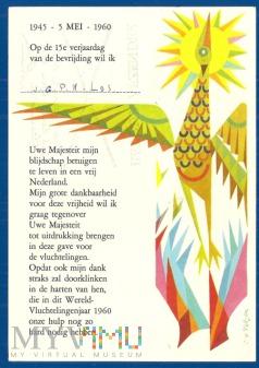 Bevrijdingskaart.1960.3a