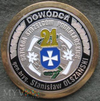 Coin d-cy 21 BSP gen. bryg. Olszańskiego. Rzeszów