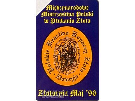 karta telefoniczna 122