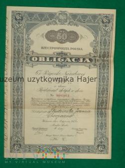 Obligacja 6% Pożyczki Narodowej. 50 zł. 1934 r