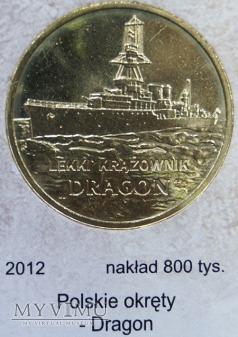 2 zł 2012 15