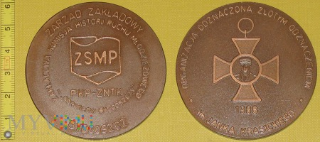 Medal kolejowy - społeczny ZSMP ZNTK Bydgoszcz