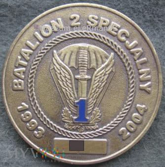 Coin 2 batalionu specjalnego 1 Pułku Specjalnego.