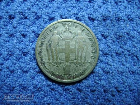 1 drachma 1957, Grecja