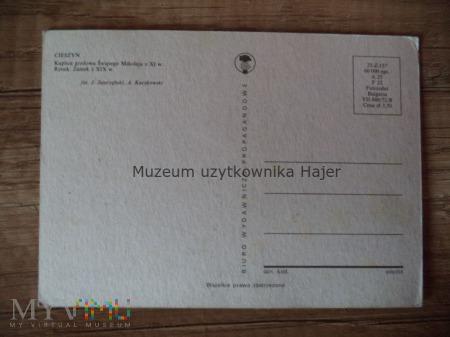 CIESZYN Kaplica grodowa Świętego Mikołaja z XI w.
