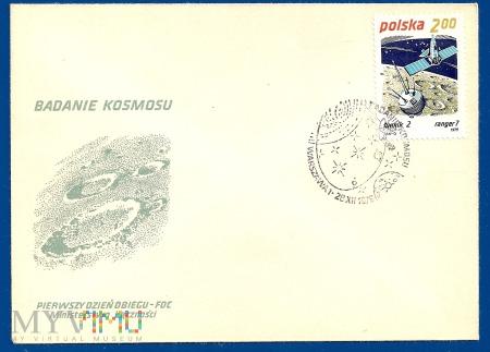 Badanie kosmosu.28.12.1979.5b