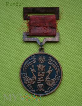 Chiński medal ? 1934