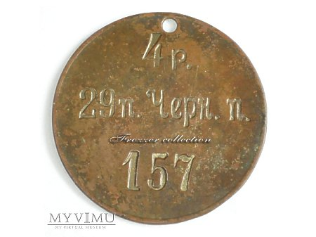 29 piechotny Czernigowski pułk 4 rota nr.157