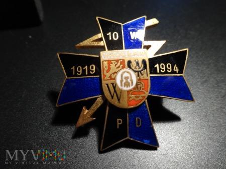 10 Wrocławski Pułk Dowodzenia