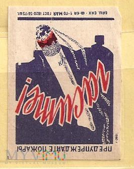 Przestrzegać przepisów przeciwpożarowych.1960.1f