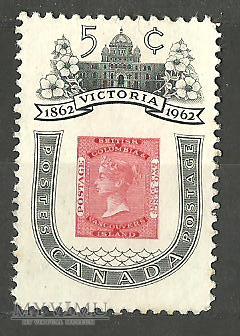 Victoria -Vancouver