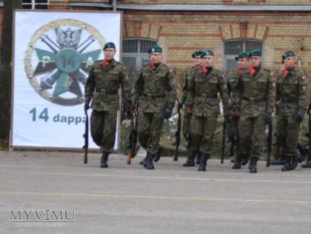 14 Suwalski Pułk Artylerii Przeciwpancernej