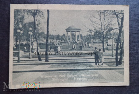 CHORZÓW Stalinogród Wojewódzki Park Kultury i