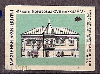 Stara Architektura.25