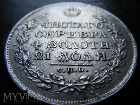1 rubel 1818 PS