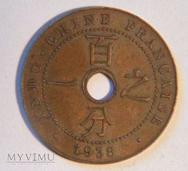 1 CENTIMES 1938 INDOCHINY