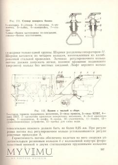 BRDM-2. Instrukcja obsługi z 1971 r.
