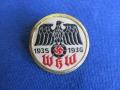 Whw,Kwhw,Odznaki okolicznościowe 1933-1945