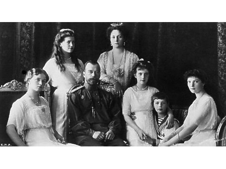 Duże zdjęcie ceny w rublach XIX - pocz XX wieku Rosja