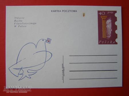 40. 75-lecie Ruchu Filatelistycznego w Polsce