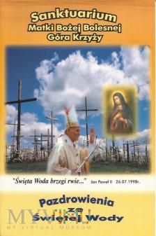 Polska - Matka Boża Bolesna, Święta Woda