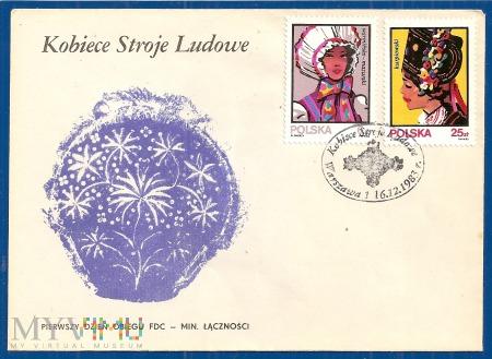 Kobiece Stroje Ludowe-16.12.1983b
