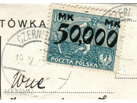 c.1924 Inwalidzkie Warsztaty Rymarsko-Siodlarskie