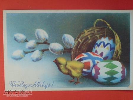 Wielkanoc Wesołego Alleluja Pisanka kurczaczek